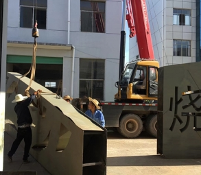江西万年县不锈钢雕塑