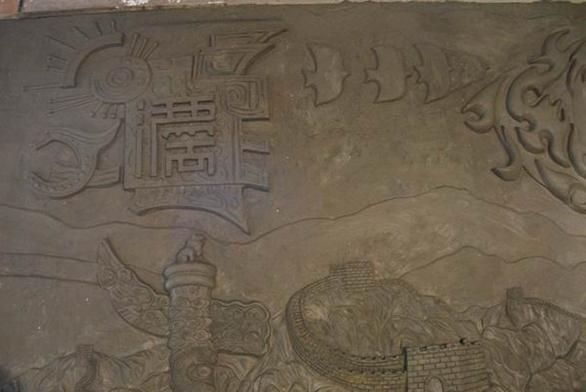 三明浮雕壁画